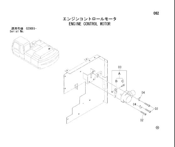4360509 - For hitachi EX200-5 EX200-6 6BG1 Accelerator Motor, Throttle motor 4614911 4360509