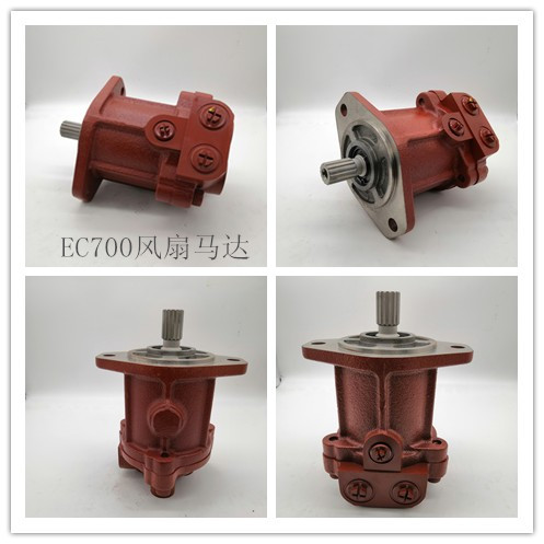 EC700 Hydraulic Fan motor 14531612 for VOLVO700