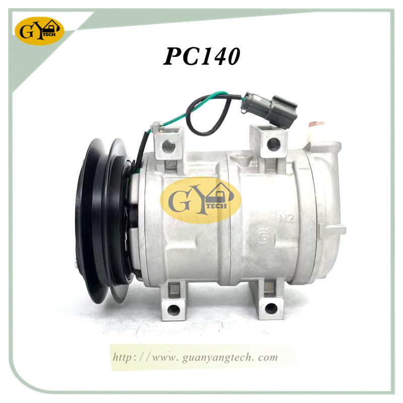 PC140 压缩机 - PC140 Air Compressor Komatsu Excavator AC Compressor Assy