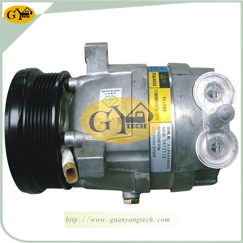 压缩机 - XGMA Air Compressor Pump XIAGONG Chinese Excavator Parts